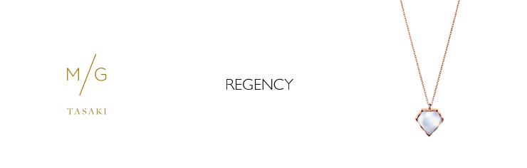 REGENCY - Pendant