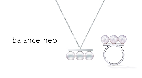 balance neo