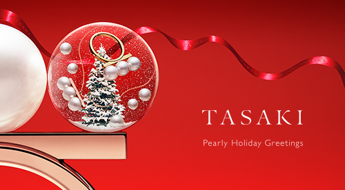 Pearly Holiday Greetings